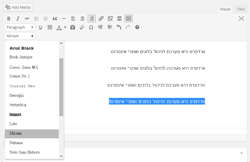 Hebrew Font Plugin